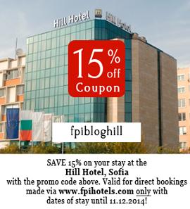 Hill Hotel Sofia Discount Code