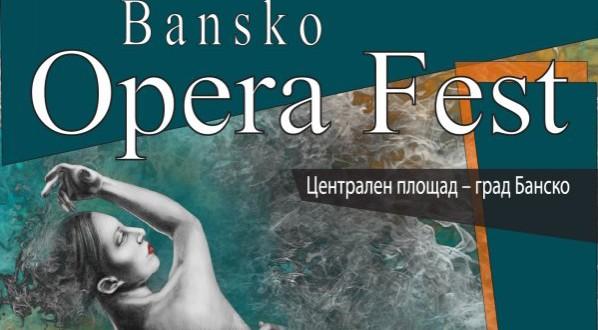банско опера фест 2015 хотели